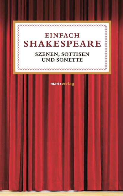 Einfach Shakespeare