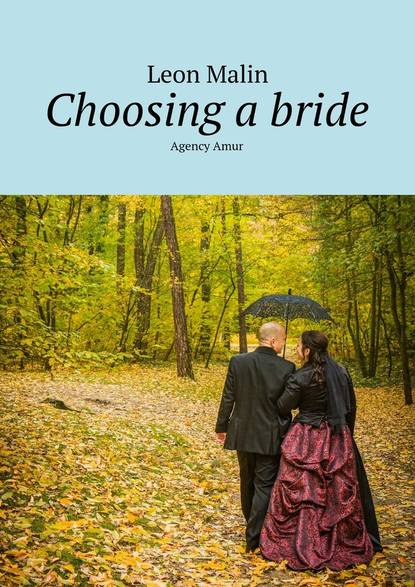 Choosing abride. AgencyAmur