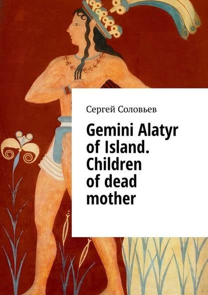 Gemini Alatyr ofIsland. Children ofdead mother