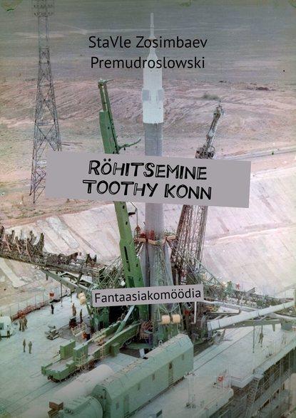 Röhitsemine ToothyKonn. Fantaasiakomöödia