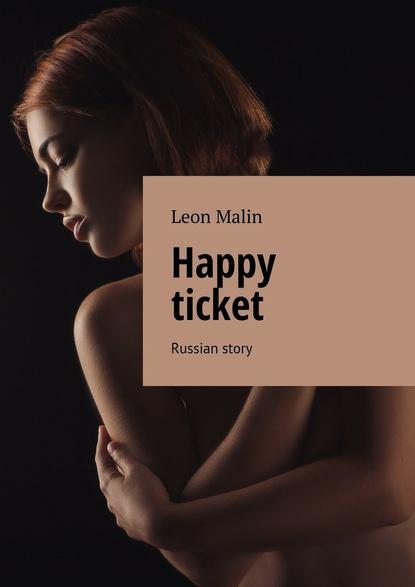 Happy ticket. Russian story