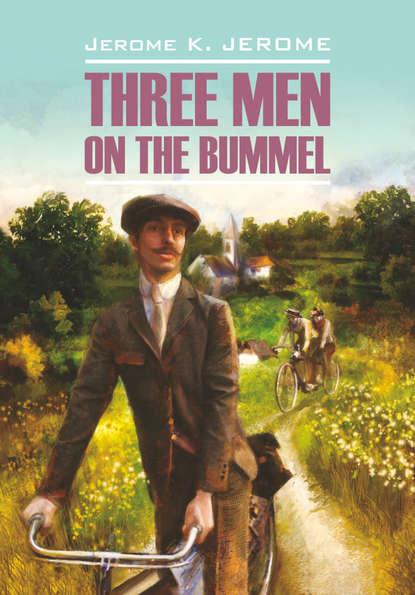 Tree Men on the Bummel / Трое на четырех колесах. Книга для чтения на английском языке