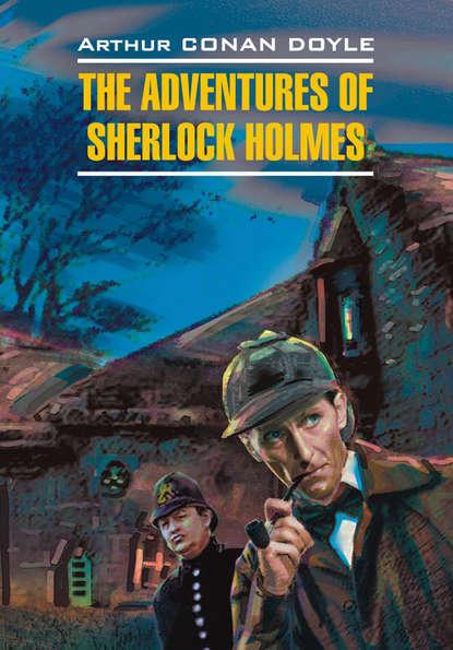 Приключения Шерлока Холмса. Книга для чтения на английском языке