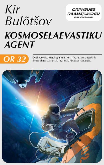 """Kosmoselaevastiku agent. Sari """"""""Orpheuse Raamatukogu"""""""""""