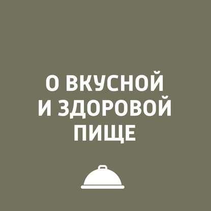 Что русскому вкусно, то и немцу хорошо