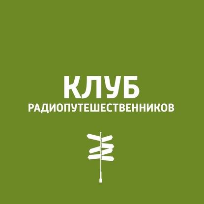 Звенигород