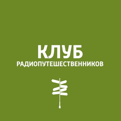 Кремли и крепости (продолжение)