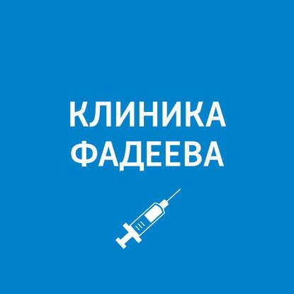 Советы врача-педиатра