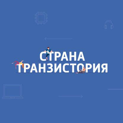 Яндекс в ближайшие два года увеличит парк беспилотников