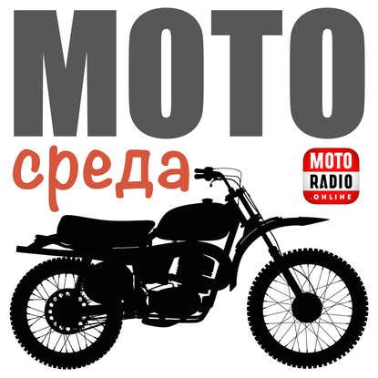 "Мото-шлемы в программе Алексея Марченко """"Байки про Байки"""""