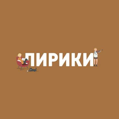 История зарождения высшего образования в России
