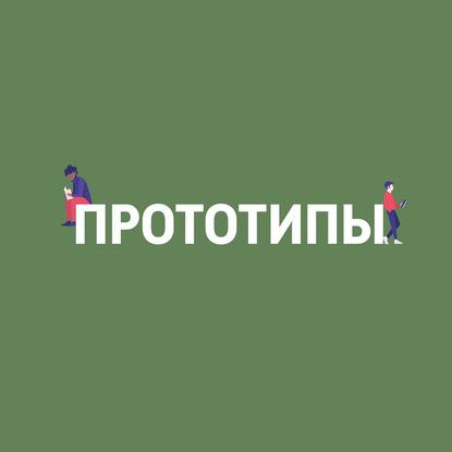 «Мёртвые души» Н.В. Гоголя