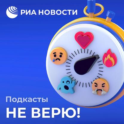 Лиза Пескова про фейки, медбрат-убийца, 5 лет за пранк