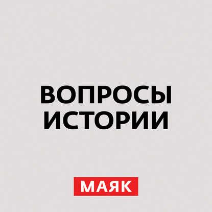 Царевича Дмитрия никто не убивал
