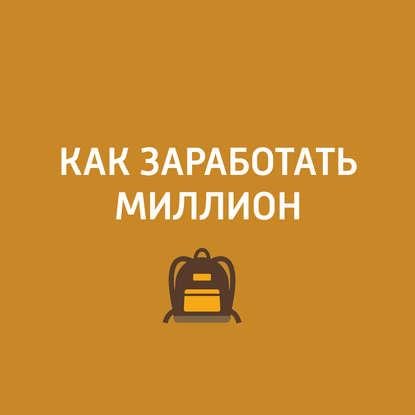 Like Lodka