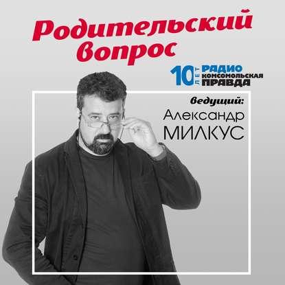 """В Москве открывается форум """"""""Город образования"""""""""""