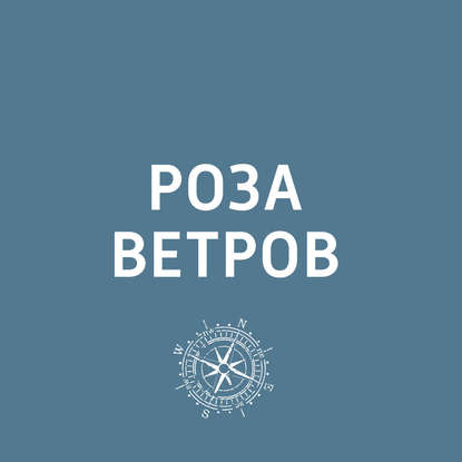 Расписание аэроэкспрессов в Шереметьево изменится с 7 по 11 августа