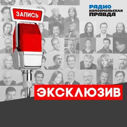 """Дмитрий Пучков """"""""Гоблин"""""""": """"""""Я, как и Ксения Сочак, не умею руководить, поэтому и не баллотируюсь"""""""""""