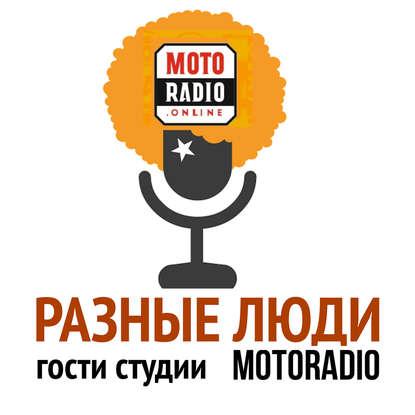 Кулинарный эксклюзив от Екатерины Чичук - вкусное интервью на MOTORADIO