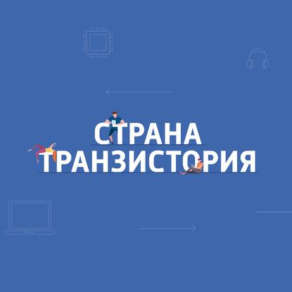 «Капсула» от Mail.ru с «Марусей» внутри уже в продаже