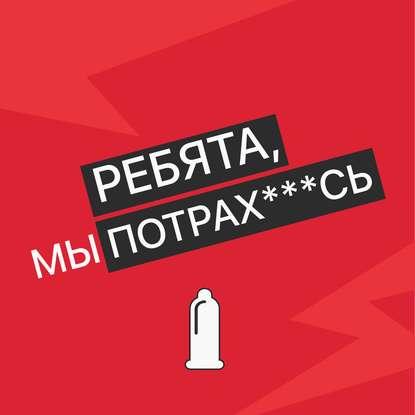 Выпуск №108