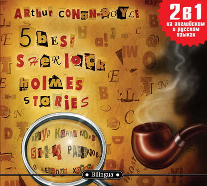 5 best Sherlock Holmes Stories/ 5 лучших рассказов о Шерлоке Холмсе