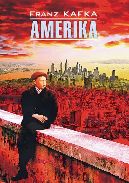 Америка. Книга для чтения на немецком языке