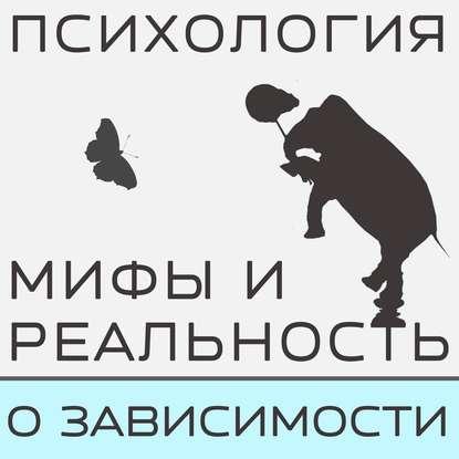 """Таблетка от пьянства. Часть 1 (эфир на радио России в программе """"""""Серебряные нити"""""""")"""