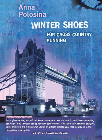 Зимние кроссовки для бега по пересечённой местности. Часть первая