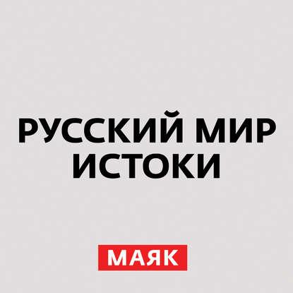 Владислав IV и воцарение Михаила I Фёдоровича Романова