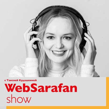 Владимир Шахиджанян: как получать удовольствие от секса, жизни, бизнеса в любом возрасте