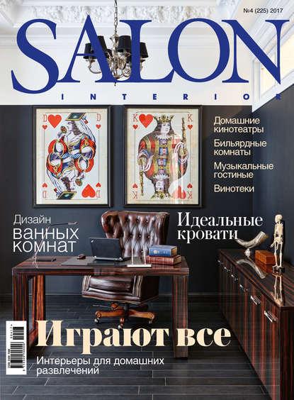 SALON-interior №04/2017