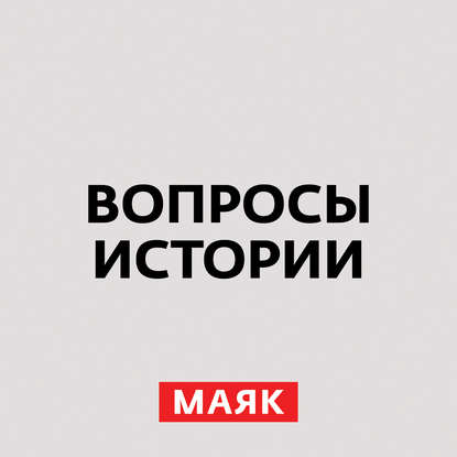 Николай II отрекся от престола и открыл дорогу в ад. Часть 1