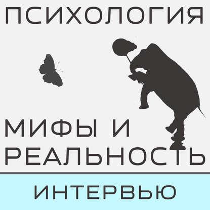 Интервью с Александрой Копецкой!