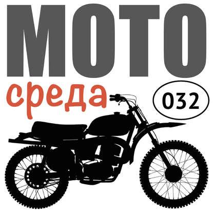 Как мотоциклисты ухаживают за мотоциклами