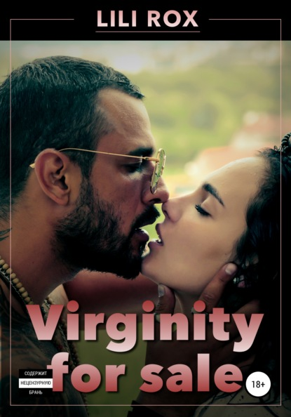Virginity for sale