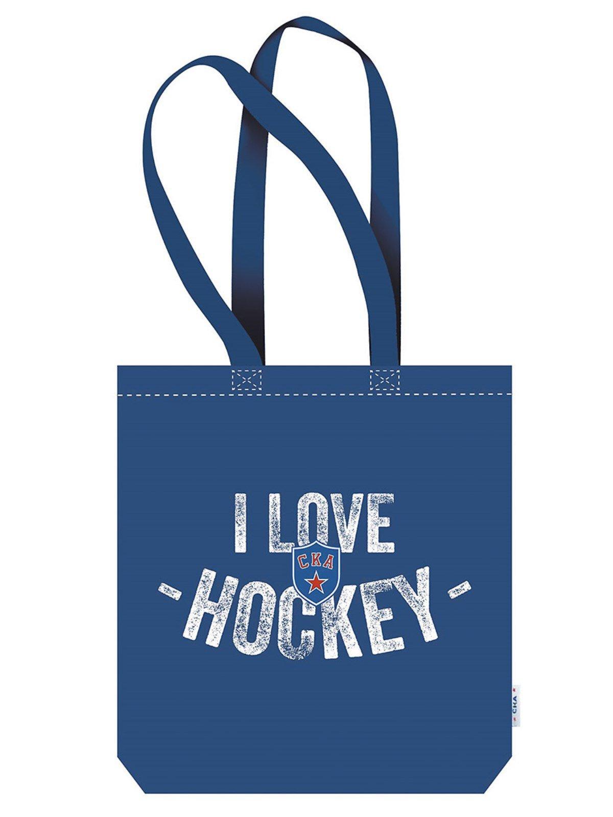"""Сумка СКА """"Я люблю хоккей"""""""