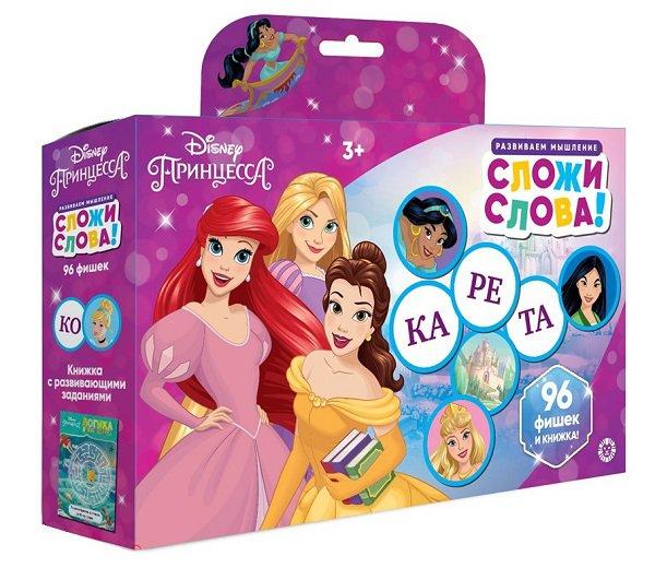 """Развивающий наборЛогика для малышей. """"Сложи слова"""" Принцесса"""