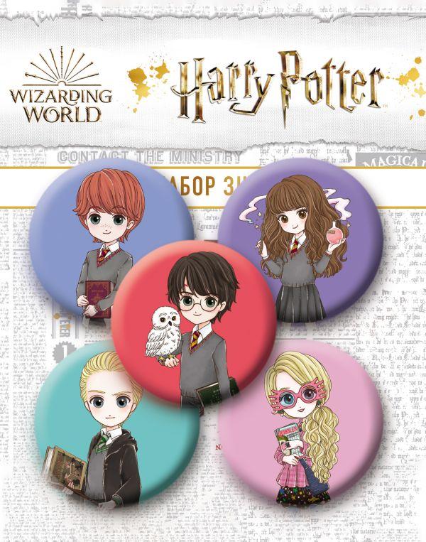 Гарри Поттер. Набор значков (5 шт.). Коллекция «Cute kids»