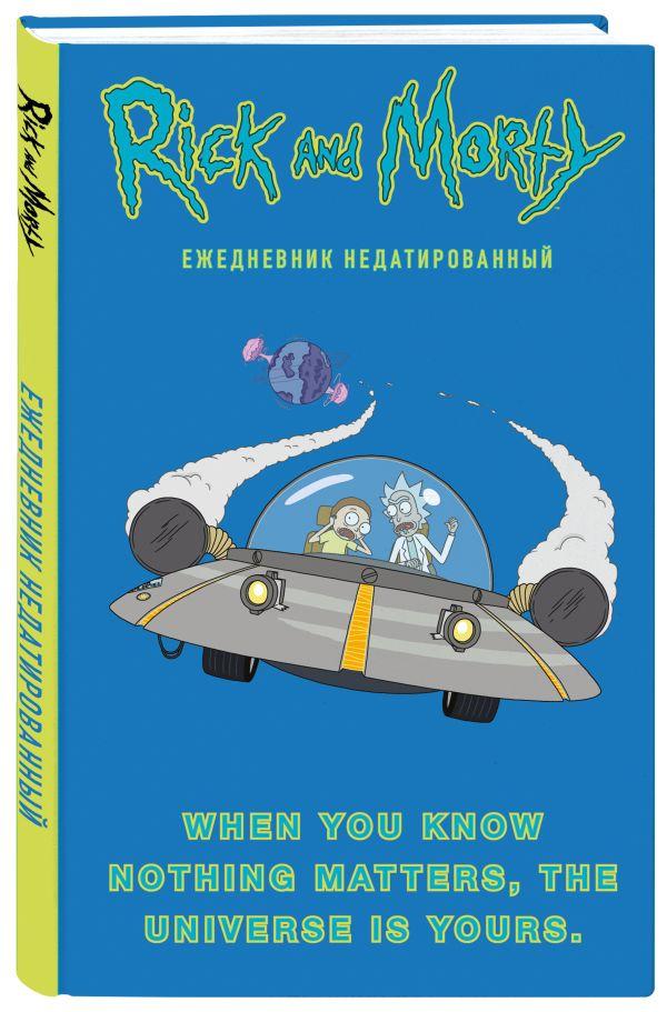 Ежедневник «Рик и Морти. When you know nothing matters, the universe is yours» недатированный, А5, 72 листа